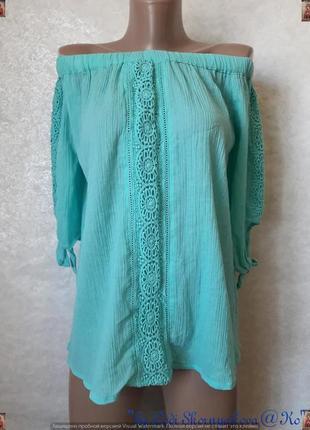 Фирменная george блуза со 100% хлопка с открытыми плечиками в бирюзовом цвете, размер хл