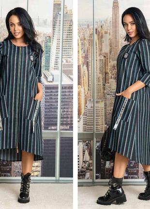 Платье! большие размеры
