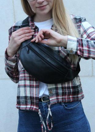Стильна бананка хіт продаж женская мужская сумка / сумка через плечо на пояс