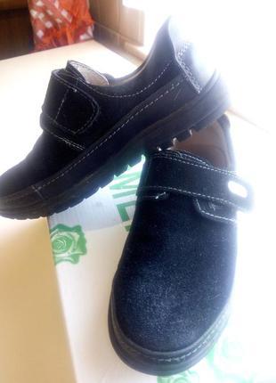 Замшевые туфельки на мальчика