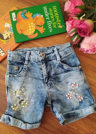 Модные летние шорты на милашку ridayen на 3 года.