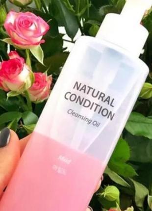 Гидрофильное масло для мягкого очищения лица от макияжа the saem natural