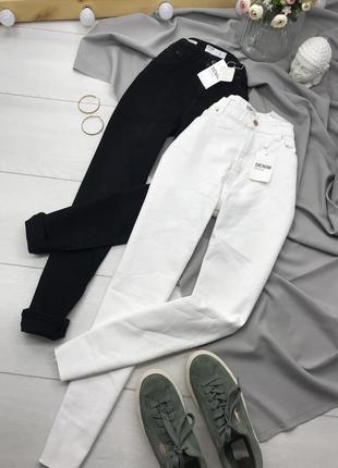 Базові класні джинси denim