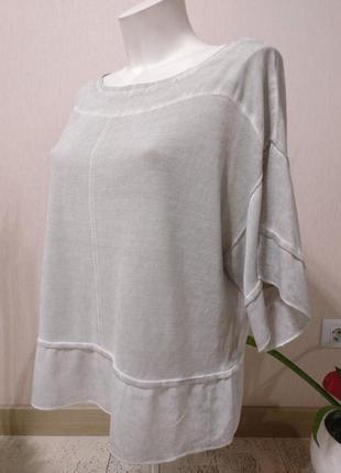 Оригинальная дымчатая блуза!
