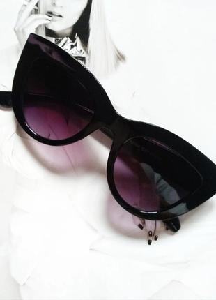 Солнцезащитные очки в стиле кошачий глаз чёрный с фиолетовым