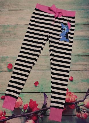 Крутые домашние штаны со стичем!