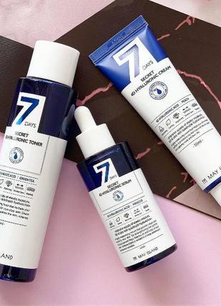 Крем для лица «4 вида гиалурона» may island 7 days secret 4d hyaluronic cream - 50 мл