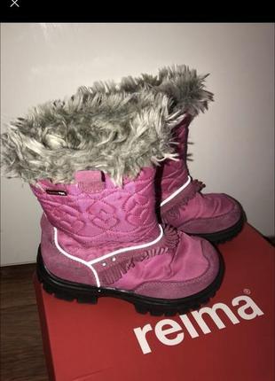 Ботинки сапоги reima