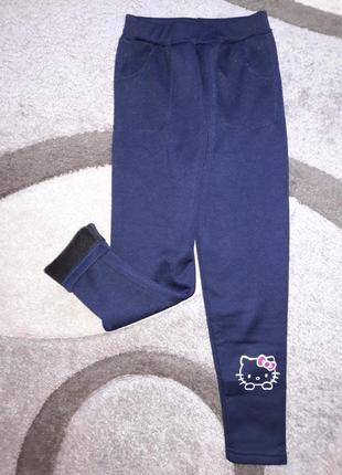 Теплые лосины штаны