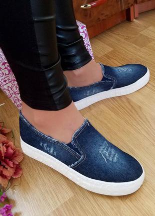 Слипоны джинс размеры 36-38