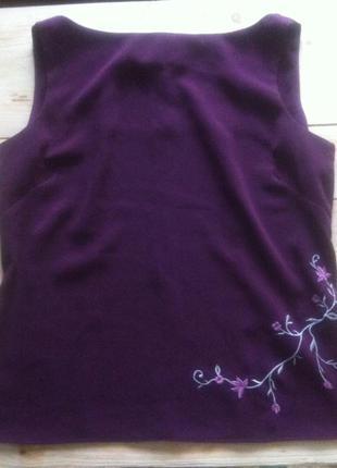 Комплект: блуза +юбка