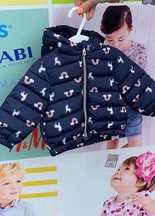 Детская куртка на девочку primark, куртка с единорожками для девочек