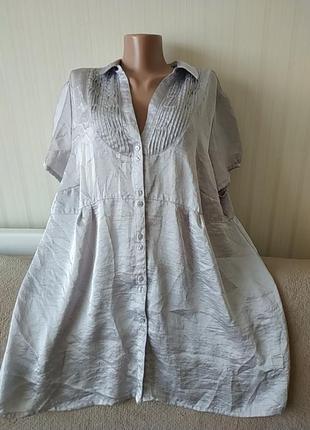 Блузка удлиненная, идеальное состояние, р 22