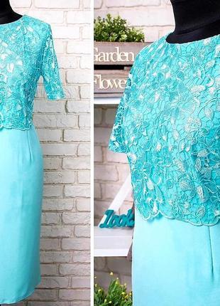 Распродажа последних размеров!! шикарное эффектное платье с кружевом, размер хl (48)
