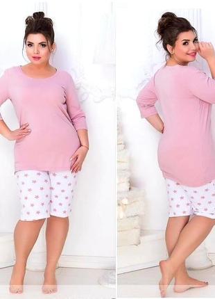 Распродажа последних размеров!!мягчайший домашний пижамный комплект, рр 52
