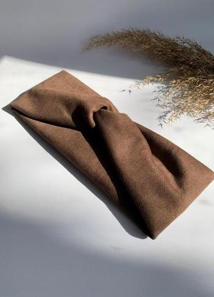 Широкая повязка на волосы, замшевая чалма на голову шоколадная