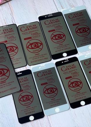 Защитное стекло антишпион для iphone 6/7/8/x/xs/xsmax/11/11pro/11promax