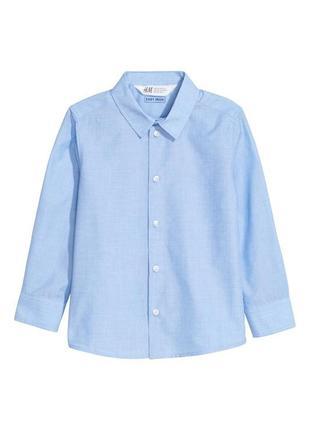 Рубашка с длинным рукавом тонкая школьная zara h&m