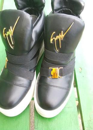 Класные ботинки
