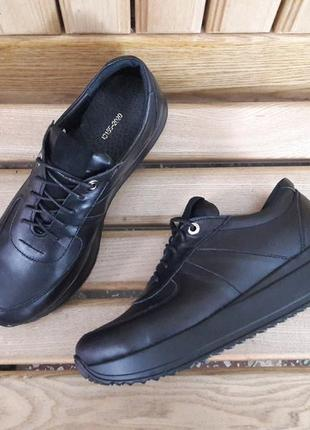 Кожаные кроссовки р.36-41