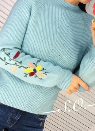 Свитшот джемпер свитер с вышивкой