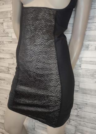 Платье утяжка под грудь новое сток