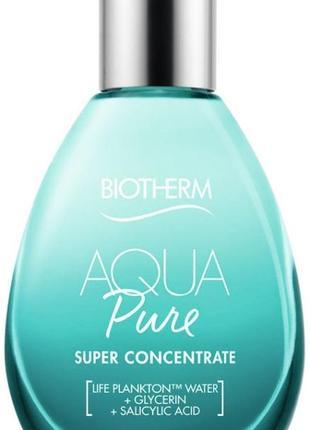 Увлажняющий концентрат aqua pure super concentrate  biotherm, 5мл.