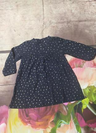 Симпаиичное платье для девочки 3-6 месяцев
