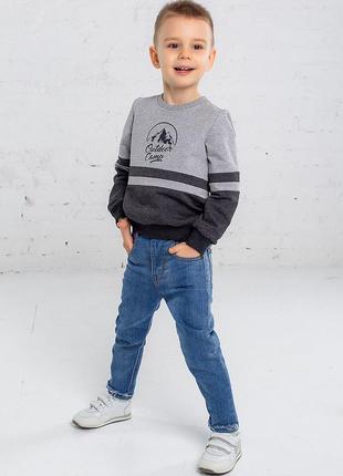Моднейший детский свитшот с красивых принтом 110,116,122,128,134 размеров