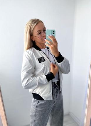 Двухсторонний бомбер куртка плащевка с манжетами белый-фрез