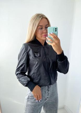 Двухсторонний бомбер куртка плащевка с манжетами черный-лаванда