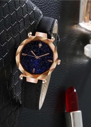 Часы наручные женские чёрные годинник