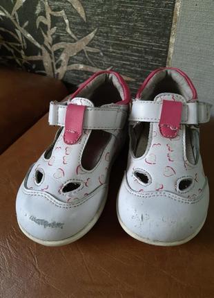 Детские туфли кожаные 23 рр