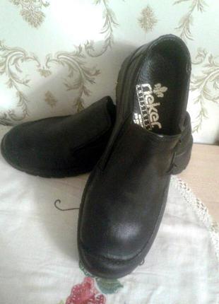 Кожаные демисезонные туфли,полуботинки