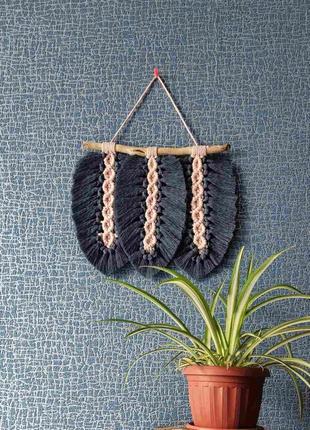 Макраме плетенные перышки