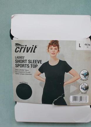Crivit® sports футболка для бега зала