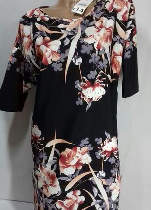 Мега стильное, фирменное платье в цветочный принт george pp 14