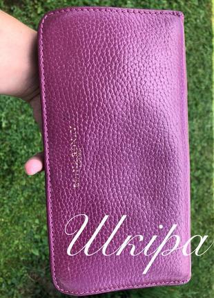 Шкіряний кожаный кошельок гаманець англія