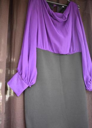 Платье с вырезами на руках