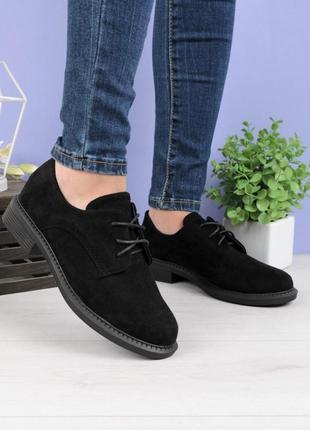 Стильные женские туфли на шнурках эко замшевые лоферы оксфорды