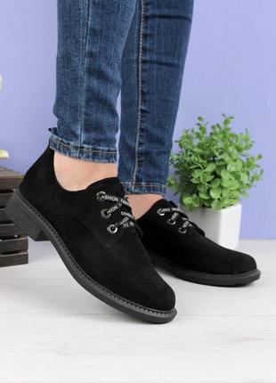 Стильные женские туфли на шнурках лоферы эко замшевые оксфорды
