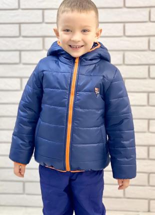Куртка на мальчика демисезонная деми осенняя