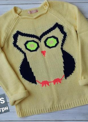 Кофта , свитер , кофточка.