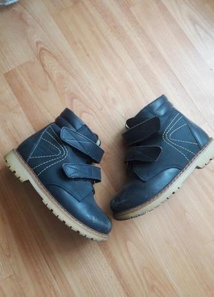 Кожаные ортопедические ботинки