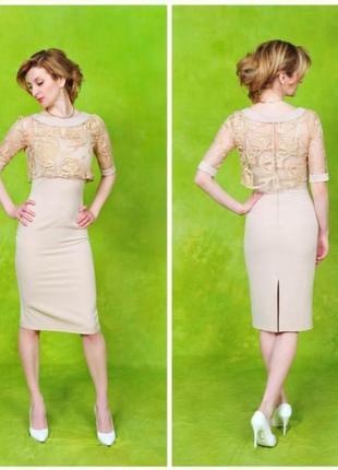Вечернее роскошное платье
