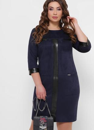 Стильное замшевое синее платье