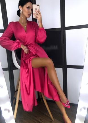Малиновое платье миди шелковое рукав нарядное красивое