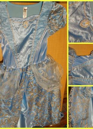 George карнавальное платье принцесса золушка 9-10 лет костюм сукня