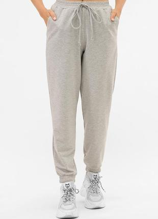 Повседневные брюки-штаны