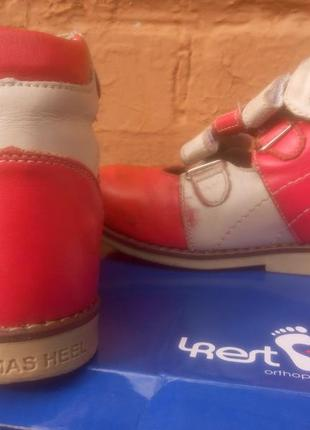 Туфли, ботинки ортопедические